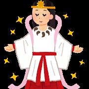 トホホな人 408 - 風に吹かれてすっ飛んで ノノ(ノ`Д´)ノ ネタ帳