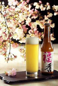 5/13(日)は14時〜OPEN ‼️ - AMBER'S LIFE 琥珀色の生活 仙台国分町で、ドイツビールやベルギービールを飲むならアンバーロンド