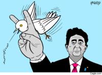 セクハラ容認  安倍政権の終焉  お友達人事 - SPORTS 憲法  政治