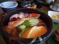 日本料理「荒磯」 - つれづれ日記
