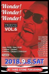 Wonder! Wonder! Wonder! ライブ動画 - singer KOZ ポツリ唄う・・・