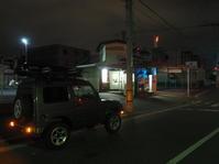 2018.01.03 五洋売店で自販機うどん ジムニー車中泊四国一周43 - ジムニーとカプチーノ(A4とスカルペル)で旅に出よう