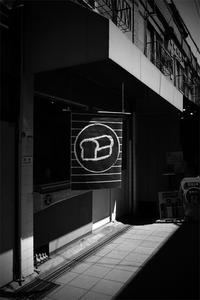 豊中散歩 - Life with Leica