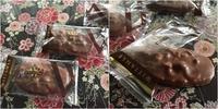 ヴィタメール(二子玉)チョコクッキー - 小料理屋 花