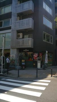 韓国料理と日本酒を合わせる - 自分遺産