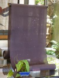 夏小紋着尺 蒔糊(まきのり) 綿麻<しょうざん新和装 謹製> - 真美弥の引き出し