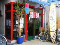 京都市 初テジクッパ定食♪ 具っさんのとこ - 転勤日記