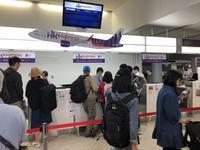 香港から高速鉄道で陸路広州へ詳細な旅 - つるぎの風