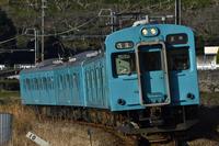 105系 和歌山線 背の山カーブ - 鉄路カレンダー