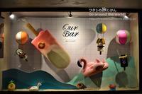 キュートでポップなアイスが食べたい!台南「Our Bar」 - ワタシの旅じかん Go around the world!