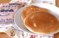 パンケーキな朝&ウチ飲みおかず - ~あこパン日記~さあパンを焼きましょう