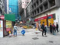 香港文化中心に向かって - 香港貧乏旅日記 時々レスリー・チャン