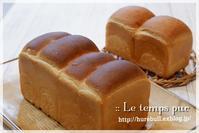 パン作りで困った事がある時:レッスン中に少しつぶやいてみるのが一番よいかもしれません… - Le temps pur  - ル・タン・ピュール  -