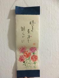 紫陽花塗り絵、カーネーショで犬、梅雨時絵てがみ - QPの思い立ったら吉日~絵手紙・消しゴムはんこ・小物作り~