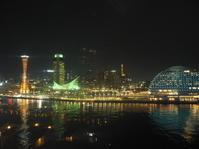 スタッフのGW旅行記①神戸に行ってきました! - 熊本の旅行会社 ゆとり旅