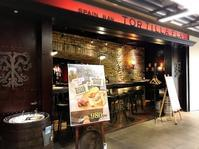 SPAIN BAR TORTILLA FLAT/札幌市 北区 - 貧乏なりに食べ歩く 第二幕