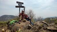 南面白山登山 - ふうりゅう日記