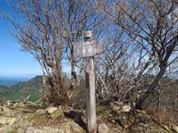 大峰・台高2座登りました。①SOTA#JA/NR-003 - SOLO*WALKER