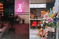 トラットリア自家製蕎麦 武野屋 / マルゴデリ   岡山・倉敷 - Favorite place