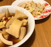 大量の筍、たけのこのイタリアン煮@行正り香「今日はおうちでレストラン」&七ちゃん煮でフィナーレ♪ - Isao Watanabeの'Spice of Life'.