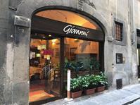 Bistecca alla Fiorentina - L'OSTERIA di Giovanni - 三日坊主のホテル宿泊記