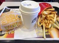 田端駅前のマックでお昼ご飯。1人でフライポテトのLを食べるのは、ハードルが高い。 - 設計事務所 arkilab