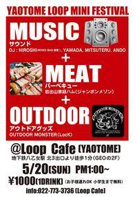 Loop cafe!!! - Lock-design.