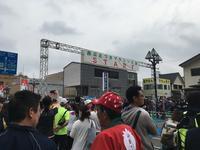 さつきマラソン大会 - か ん ば ら 日 記