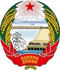 北朝鮮の国章が新しくなった?!? / 画像 - 『つかさ組!』