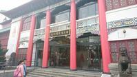 台北色々 建物 - 日々雑語り