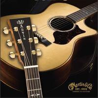 """F巻さんの """"Martin - Guitar"""" を背負っての、アンケート御礼・Tweet写真 - """"レミオロメン・藤巻亮太"""" に """"春よ来い"""""""