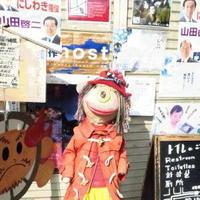 初めてパートの思い出 - 鯵庵の京都事情