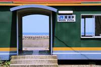 海の側の駅 - PTT+.
