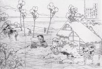 北斎が描いた「筑波嶺の〜」の真実 - 憂き世忘れ