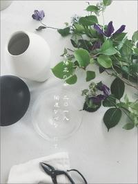 月草sousow 『紫陽花の会2018』 - なづな雑記