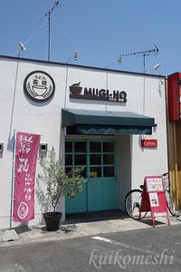 【安城市】うどん麦穂 3 - クイコ飯-2