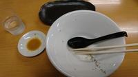 麺屋 雷 - 笠間市 ともべ幼稚園 ひろばの裏庭<笠間市(旧友部町)>