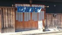 日本一の白ごはん!!銀しゃり屋ゲコ亭@堺 - スカパラ@神戸 美味しい関西 メチャエエで!!