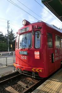 路面電車どうしてこんなに快適なの、観光地で人の心を癒してくれる・・・路面電車の観光への寄与率は最高 - 藤田八束の日記