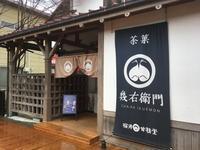 軽井沢駅の駅舎にある素敵なカフェ「茶菓幾右衛門」 - 子どもと暮らしと鉄道と