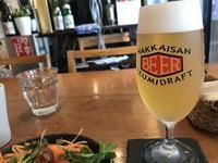 「きんはるランチ」と八海山ビール@きんはる(代々木上原) - よく飲むオバチャン☆本日のメニュー