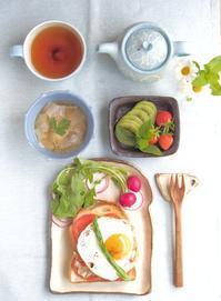トマトのオープンサンド - 陶器通販・益子焼 雑貨手作り陶器のサイトショップ 木のねのブログ