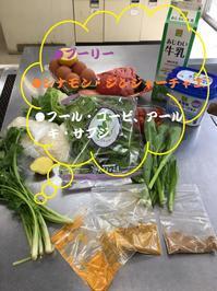 """5月の実施メニュー - ニティ・クマールの""""アーユルヴェダーを学びインド料理を深く知るための""""シャンティ・インド料理教室"""