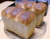 アマニ入り山食 - ~あこパン日記~さあパンを焼きましょう