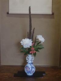 石化したビロードモウズイカを活ける - 活花生活(2)