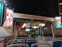 人力車觀光巴士H2 夜景之旅@半島酒店→中環(天星碼頭)香港島篇 - 香港貧乏旅日記 時々レスリー・チャン