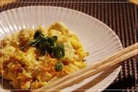 炒り豆腐 - おいしい便り