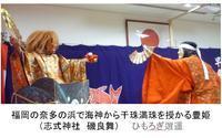 第3回 歴史カフェ小城 「佐賀の女神たち」のご案内 - ひもろぎ逍遥