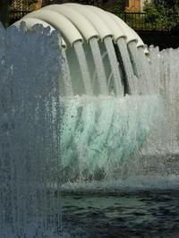 東京そぞろ歩き:和田倉噴水公園 - 日本庭園的生活