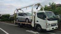 国分寺市から遺産相続の故障車をレッカー車で廃車の出張引き取りしました。 - 廃車戦隊引き取りレンジャー
